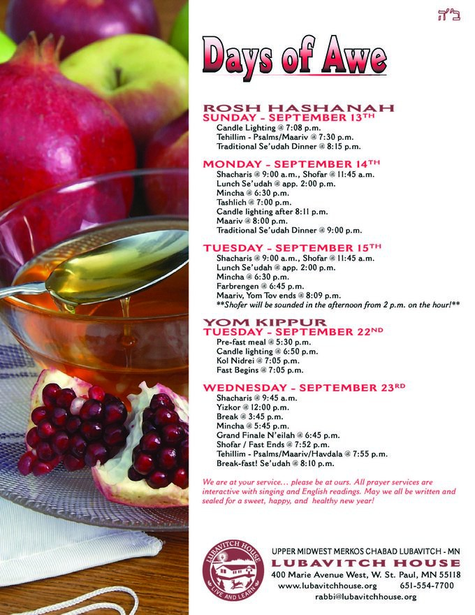 This Week - Rosh Hashanah